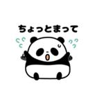 きまぐれパンダ君(個別スタンプ:10)