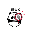 きまぐれパンダ君(個別スタンプ:11)