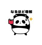 きまぐれパンダ君(個別スタンプ:12)