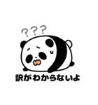 きまぐれパンダ君(個別スタンプ:13)