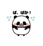 きまぐれパンダ君(個別スタンプ:15)
