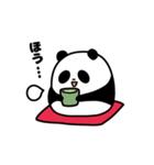きまぐれパンダ君(個別スタンプ:16)