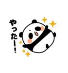 きまぐれパンダ君(個別スタンプ:17)