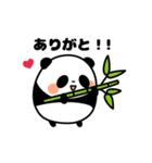 きまぐれパンダ君(個別スタンプ:18)