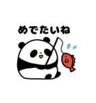 きまぐれパンダ君(個別スタンプ:20)