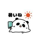 きまぐれパンダ君(個別スタンプ:21)