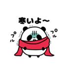きまぐれパンダ君(個別スタンプ:22)