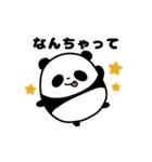 きまぐれパンダ君(個別スタンプ:24)