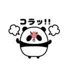 きまぐれパンダ君(個別スタンプ:25)