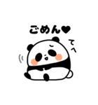 きまぐれパンダ君(個別スタンプ:26)