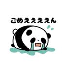 きまぐれパンダ君(個別スタンプ:27)