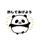 きまぐれパンダ君(個別スタンプ:28)