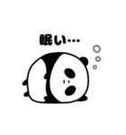 きまぐれパンダ君(個別スタンプ:29)