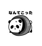 きまぐれパンダ君(個別スタンプ:30)