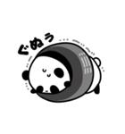 きまぐれパンダ君(個別スタンプ:31)