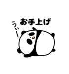 きまぐれパンダ君(個別スタンプ:32)
