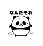 きまぐれパンダ君(個別スタンプ:33)