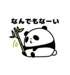 きまぐれパンダ君(個別スタンプ:34)