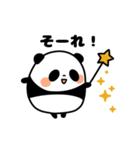 きまぐれパンダ君(個別スタンプ:35)