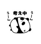 きまぐれパンダ君(個別スタンプ:36)