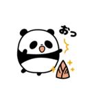 きまぐれパンダ君(個別スタンプ:37)