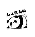 きまぐれパンダ君(個別スタンプ:38)