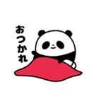 きまぐれパンダ君(個別スタンプ:39)