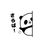 きまぐれパンダ君(個別スタンプ:40)