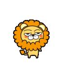 返事に便利なネコライオン