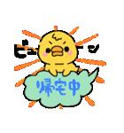 彼氏・旦那専用 ぴよまさ(個別スタンプ:09)