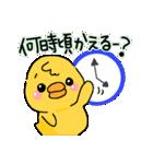 彼氏・旦那専用 ぴよまさ(個別スタンプ:20)