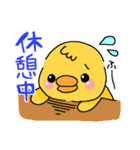 彼氏・旦那専用 ぴよまさ(個別スタンプ:22)