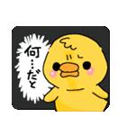 彼氏・旦那専用 ぴよまさ(個別スタンプ:30)