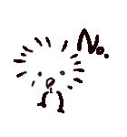 ミスターレッグス(個別スタンプ:10)