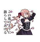 中二病少女3(個別スタンプ:03)