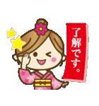 着物(浴衣)の女の子【お正月のご挨拶】(個別スタンプ:01)