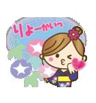 着物(浴衣)の女の子【お正月のご挨拶】(個別スタンプ:02)