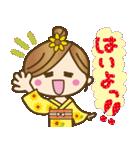 着物(浴衣)の女の子【お正月のご挨拶】(個別スタンプ:03)