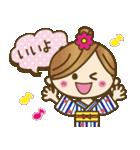 着物(浴衣)の女の子【お正月のご挨拶】(個別スタンプ:04)