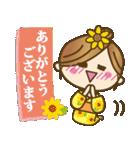 着物(浴衣)の女の子【お正月のご挨拶】(個別スタンプ:05)