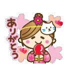 着物(浴衣)の女の子【お正月のご挨拶】(個別スタンプ:06)