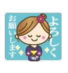着物(浴衣)の女の子【お正月のご挨拶】(個別スタンプ:07)