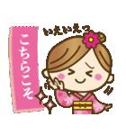 着物(浴衣)の女の子【お正月のご挨拶】(個別スタンプ:08)