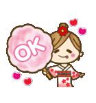 着物(浴衣)の女の子【お正月のご挨拶】(個別スタンプ:09)