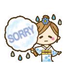 着物(浴衣)の女の子【お正月のご挨拶】(個別スタンプ:10)