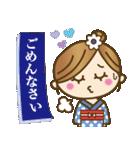 着物(浴衣)の女の子【お正月のご挨拶】(個別スタンプ:12)