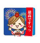 着物(浴衣)の女の子【お正月のご挨拶】(個別スタンプ:13)