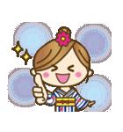 着物(浴衣)の女の子【お正月のご挨拶】(個別スタンプ:14)