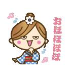 着物(浴衣)の女の子【お正月のご挨拶】(個別スタンプ:16)