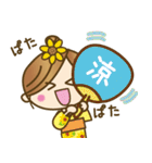 着物(浴衣)の女の子【お正月のご挨拶】(個別スタンプ:17)